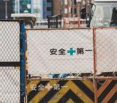 兵庫 工場 求人 長期