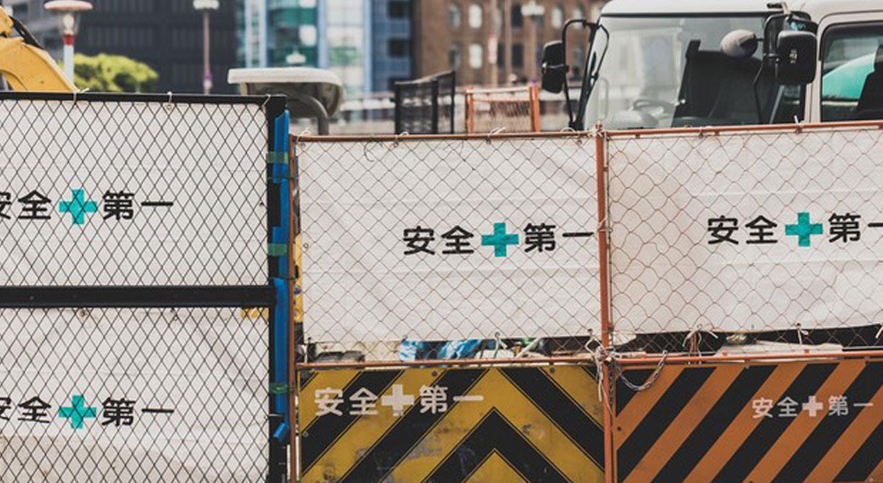 工場 転職 神戸