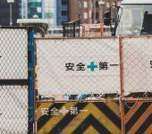 茨木 求人 流れ作業